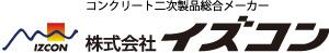 株式会社イズコン