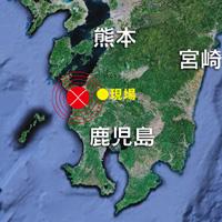 鹿児島県北西部地震